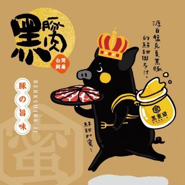 新餐上市 - 桐德黑蜜豬排定食